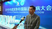 安翰磁控胶囊胃镜系统在2019武汉协和国际消化病大会受专家好评!