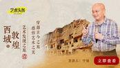 09吉木萨尔——西大寺·独特的妇女往生图和大量的弥勒佛像