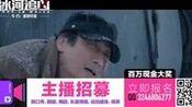 魏晨《破绽》MV(电影《冰河追凶》主题曲