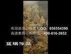 [高清]水墨山水画教学视频