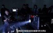 2014卡罗拉广告拍摄花絮<古天乐的国语好萌,嘎嘎~>