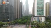 嗨科技:不烫手的旗舰 中兴AXON天机视频评测