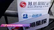 视频:章子怡现身宋仲基宋慧乔婚礼
