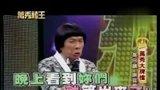 万秀猪王2013看点-20130914-万秀大牌档 高向鹏 谢宜君