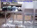 河南盛祥机械厂 专业生产腻子粉搅拌机、干粉搅拌机、真石漆设备
