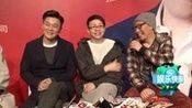 宋丹丹:肯定不会再上春晚了 近期和赵本山没联系