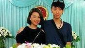 俞思远结婚网友点赞 妻子系女同高娅媛前任