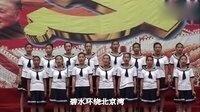 铜仁音乐制作室-黔艺梵音 歌曲:卢沟谣 高清版