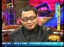 """今夜有戏20110309 于嘉 周洲 王凯央视新晋名嘴前来""""踢馆""""(上)"""