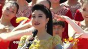 《歌唱新时代》演唱:刘媛媛