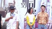 上海 喜剧《超时空同居》开机  雷佳音佟丽娅演绎另类同居