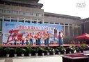 2014年11月8日青海省西宁市中信银行幸福年卡广场舞大赛西宁地区决赛.2quan