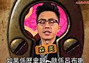 2014年03月23日 【忽然1周】IQ考考笑973(陳奕迅開題:有乜嘢布係剪唔爛?)