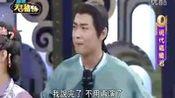 華視天王豬哥秀  20150920—在线播放—优酷网,视频高清在线观看