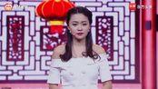 《跨界喜剧王》精彩小品,张亮白凯南精彩裳演