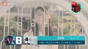 2018港台歌手音乐榜11期,张韶涵依然登顶