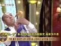 Star King 2013-05-04期