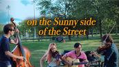 爵士乐-在阳光明媚的街道上/小提琴 吉他 贝斯 On the sunny side of the street-Jazz Violin Guitar Bass