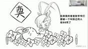 少年三国志有声漫画少年的三国之孤鸿吕姬篇