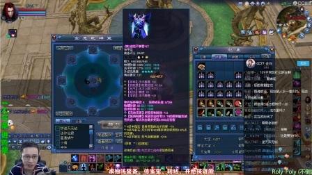 网络游戏倩女OL【在在】137衣服洗逆天需要多少?倩女幽魂CC77直播视频