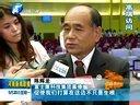 陈辉龙:依托航空港共同打造美好未来 130520 河南电视台