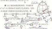 高等数学下37-视频-吉林大学-要密码请到www.Daboshi.com—在线播放—优酷网,视频高清在线观看