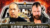 Jon Moxley(院长) vs. Tomohiro Ishii - NJPW.2019.07.19.G1.Climax.29.Day.6