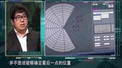 军事科技  日本F-35A隐身战机坠机1 【崇碟影】