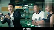 《幸福马上来》预告冯巩开启生活喜剧新篇章