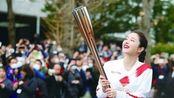 日本回应东京奥运会或取消:非国际奥委会主张 火炬传递未改日期