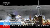 首张月球背面全景图:全景图由80多张照片拼接而成