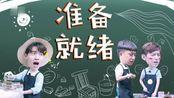 向往的生活:黄磊教学东北乱炖