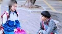 《秘果》陈哲远李兰迪姐弟恋结局浪漫吻戏