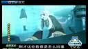东方少年之击斗战车_40[动漫分享网726电影网www.726dy.com]