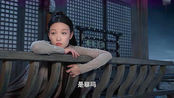 《三生三世宸汐缘》先导预告来袭:张震倪妮一诺苍生,挚爱情深