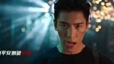 《特警队》主题推广曲《生而无畏》MV王子异特警造型酷帅有型