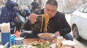 吃遍许昌:西区工农路山西面馆,主打油泼面,麻辣劲道10元管饱可免费加面,搭配16元/份小酥肉一起吃真过瘾,大口嗦面的感觉真美!