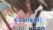 beatmania IIDX Evans Another 正規 HARD