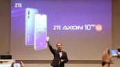 旗下首款5G手机!中兴天机Axon 10 Pro发布-每日潮资讯-锋潮评测室