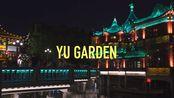 上海人的脚一踏进豫园,上海户籍便自动被开除