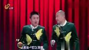 苗阜 王声相声《三娘教子》包袱抖得真是搞笑,台下观众乐呵极了