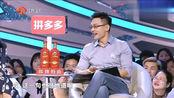 《非诚勿扰》帅气老外被孟非考题,中文标准被认为是假老外