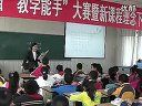 16122140小学三年级语文优质示范课《儿童和平条约》_张鸥_05