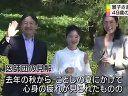 日语听力-NHK新闻  雅子さま 49歳の誕生日