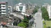 汶川地震十周年 家园建设更美好