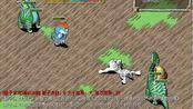 回合制网游《石器时代》人龙时代阿拉蕾vs大简