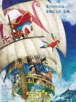 哆啦A梦大雄的金银岛