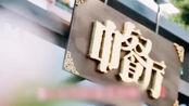 赵丽颖产后复出录《中餐厅3》,官宣海报惹争议,杨紫加盟了?