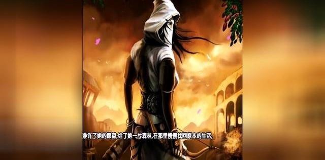 东北话 娱乐解说 单机游戏《三位一体》娱乐通关 第9期END