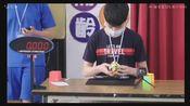王楷文五阶官方单次41.53秒